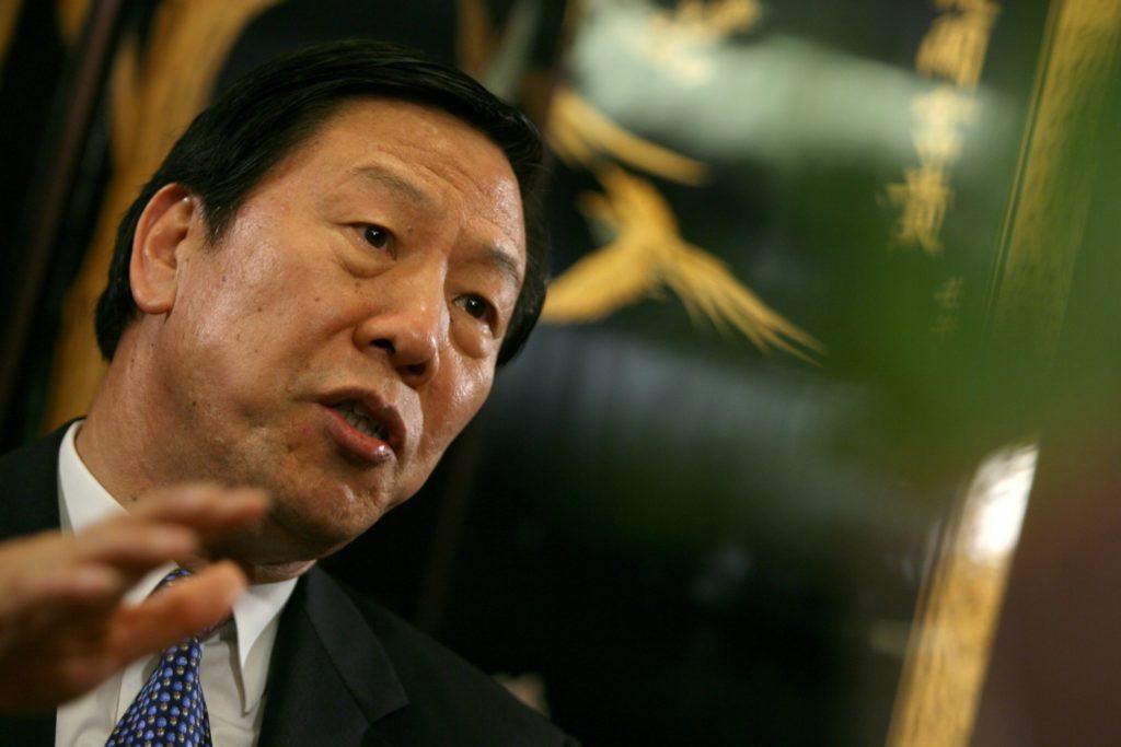 ex-presidente do banco central da china